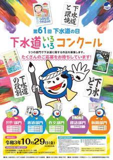 02_61st_poster-1.jpg