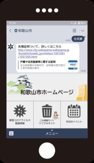 0506広報広聴課.png