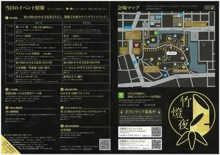 1109竹燈夜2.jpg