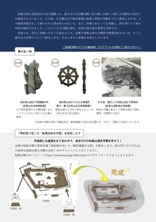 2020秋ポスター両面_page-0002.jpg