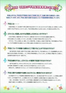 CCI20180218.jpg
