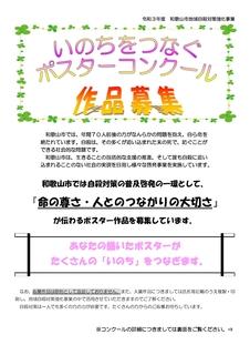 �D 応募用 (1)_page-0001.jpg