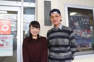 三木さん1.JPG