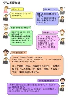 保健対策課2.jpg