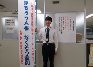 大野さん.JPG
