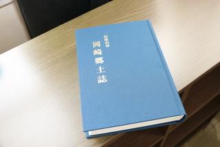 岡崎9.JPG