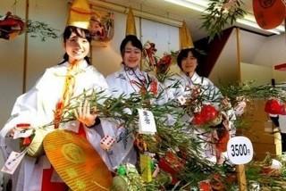東の宮恵美須2.jpg
