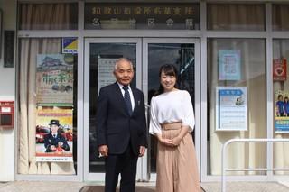 松井さん1.jpg
