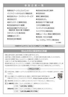 紀の国Web就職フェア-2.jpg