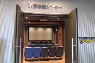防災センター1-2.JPG