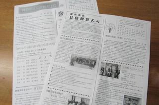 雑賀8.JPG