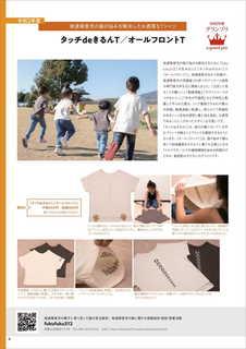fukufuku312-1.jpg