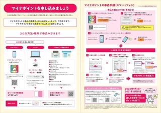 leaflet2_A4_2.jpg