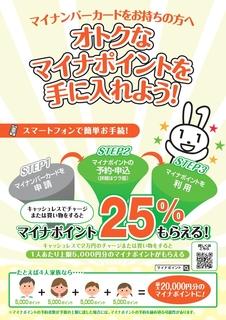 leaflet_202012_1.jpg