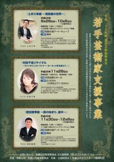 mafune_shien_01.jpg
