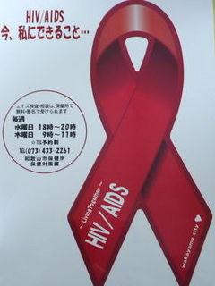 red ribbon-1.jpg