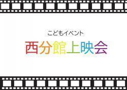 sinema_xi_fen_guan_.jpg