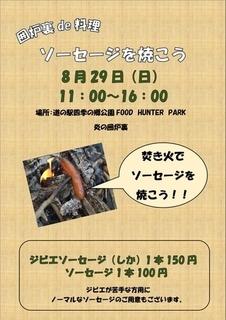 so-se-ji_8.jpg