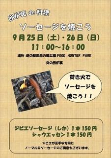 so-se-ji_9.jpg