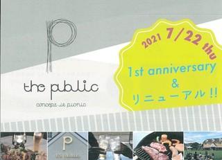 the public-2.jpg